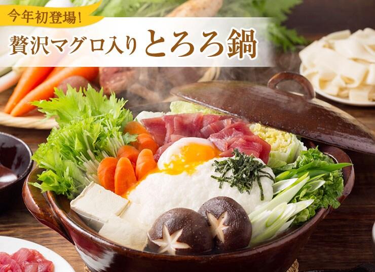 カラフル野菜と館が森豚の満腹にんにくオリーブ鍋